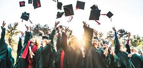 Намаляват българите, които искат да учат в чужбина