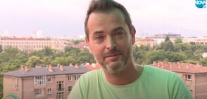 """Михаил Дюзев: В """"Пресечна точка"""" търсим различния и по-смел поглед на младите"""