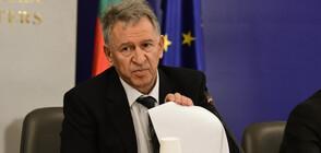Кацаров разпореди свикване на областните кризисни щабове (ЗАПОВЕД)