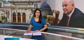 Новините на NOVA NEWS (22.07.2021 – 23:00)
