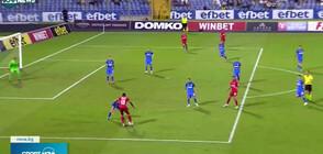 Арда дебютира неуспешно в Европа с 0:2 срещу Апоел Беер-Шева
