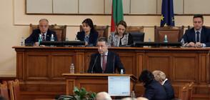 Янаки Стоилов: ВСС не е разглеждал това, което е обсъждал 7 часа