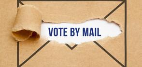 МВнР предлага гласуване по пощата