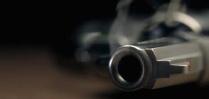 Стрелба близо до Белия дом (ВИДЕО+СНИМКИ)