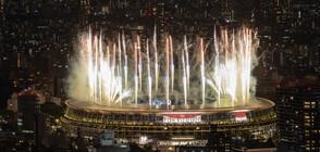 НА ЖИВО: СВЕТЪТ Е ОЛИМПИАДА: Откриване на Игрите в Токио (ГАЛЕРИЯ)