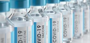 Доза от ваксината на AstraZeneca влияе значително на новите варианти на COVID
