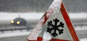 Сняг и студ сковаха Южна Африка (СНИМКИ)
