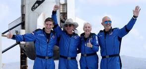 18-годишният тийнейджър, летял в космоса, никога не е поръчвал от Amazon (СНИМКИ)