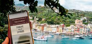 В Италия протестират срещу по-строгите мерки за влизане в ресторанти и барове (ВИДЕО)