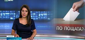 Новините на NOVA NEWS (23.07.2021 – 23:00)