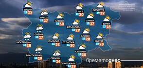 Прогноза за времето (24.07.2021 - централна)
