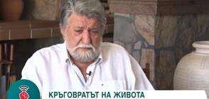 Вежди Рашидов: Получих доста омърсяване в политиката