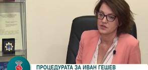 Валентина Маджарова: Въоръжени лица не са нахлували в президенството
