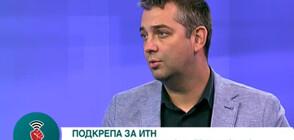Димитър Делчев: ИТН няма да предложи за премиер Меглена Кунева