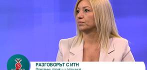 Цецка Бачкова, ДБ: Кацаров е добър сигнал за реформи в здравната система
