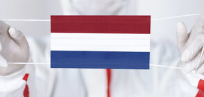 Туристите от Нидерландия ще влизат на територията на страната с PCR тест