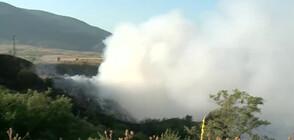 Продължава да гори сметището над Дупница