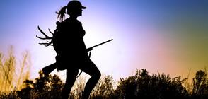 """""""НИЩО ЛИЧНО"""": Историята на една женска ловна дружинка"""
