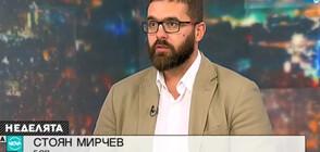 """Стоян Мирчев, БСП: Спекулираха с """"партиите на статуквото"""", за да привлекат гласове"""