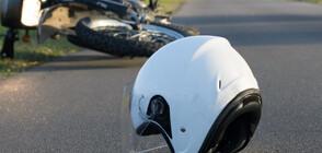 Близки на загинал моторист търсят справедливост