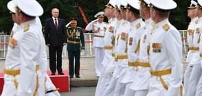 Голям парад на бойния флот в Русия (ВИДЕО)