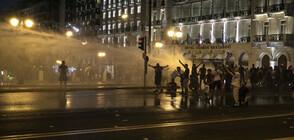 Протести в Европа срещу ограниченията и задължителните ваксини