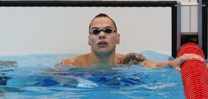 Антъни Иванов отпадна в сериите на 200 метра бътерфлай (СНИМКИ)
