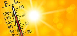 Предупреждение за опасни жеги в Гърция (СНИМКИ)