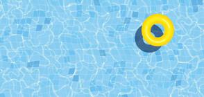СЛЕД РЕПОРТАЖ НА NOVA: Проверяват управата на басейн за дискриминация