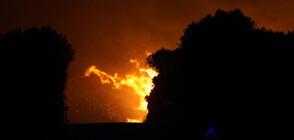 Европа изпраща помощ за пожарите в Сардиния (ВИДЕО)