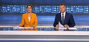 Новините на NOVA (26.07.2021 - централна)