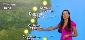 Прогноза за времето (26.07.2021 - централна)