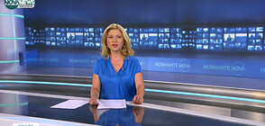 Новините на NOVA NEWS (26.07.2021 – 20:00)