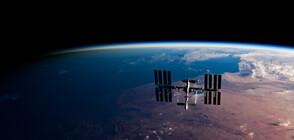 """Руският модул """"Пирс"""" падна в Тихия океан"""