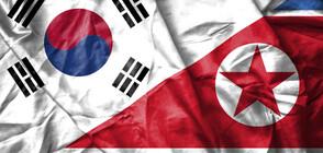 Северна Корея е готова на преговори със Сеул