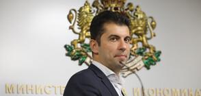 Стана ясно кога КС ще се произнесе за гражданството на Кирил Петков