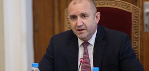 Румен Радев обяви кога връчва мандата на ИТН