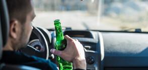 В Пловдив задържаха шофьор с 4,37 промила