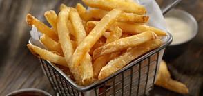 Колко струват най-скъпите пържени картофи в света?