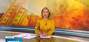 Новините на NOVA NEWS (27.07.2021 - 23:00)