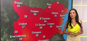 Прогноза за времето (28.07.2021 - сутрешна)
