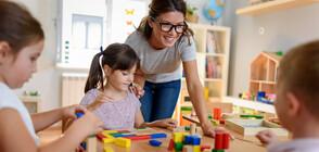 НА УЧИЛИЩЕ ПРЕЗ ЛЯТОТО: Колко струват детските занимални през ваканцията?