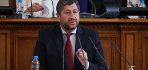 Христо Иванов: Има хора от служебното правителство, които привличат огромно доверие