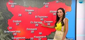 Прогноза за времето (28.07.2021 - обедна)