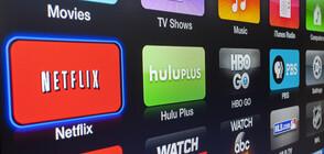 Netflix и Disney ще снимат филми по Черноморието