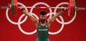 Щангистът Божидар Андреев стана пети в категория до 73 кг в Токио
