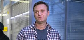 Прокуратурата поиска ограничаване на свободата на близък съюзник на Навални (СНИМКИ)