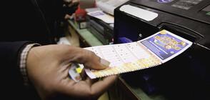 Германка разбра случайно, че печели 33 млн. евро от лотарията