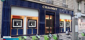 Въоръжен задигна бижута за над 2 млн. евро в Париж