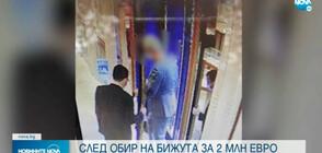 Задържаха мъжа, откраднал бижута за 2 млн. евро в Париж